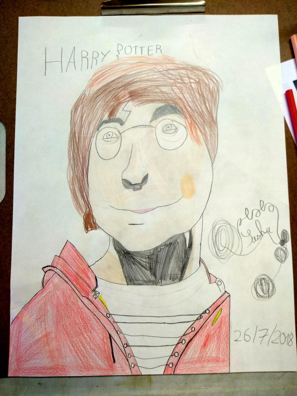 Dessin d'élèves Harry Potter - Atelier Mucyol